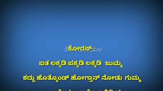 Love agoythe ninna mele karaoke song#the villain karaoke# the villain lyrical karaoke