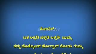 Love agoythe ninna mele karaoke song#the villain karaoke# the villain lyrical karaoke