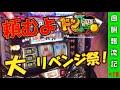 eva1masayuki - YouTube