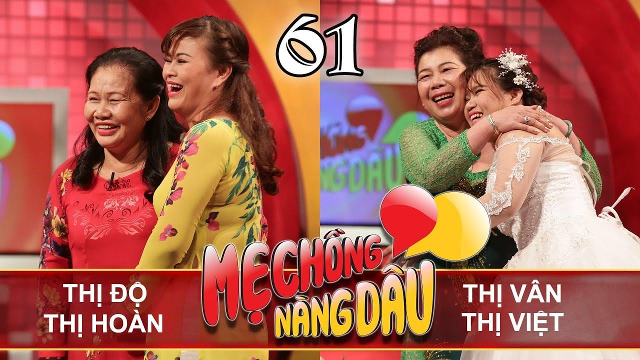 MẸ CHỒNG - NÀNG DÂU | Tập 61 UNCUT | Thị Độ - Thị Hoàn | Thị Vân - Thị Việt | 120518 ?