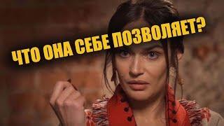 Водонаева снова получила критику за свои слова к Путину.