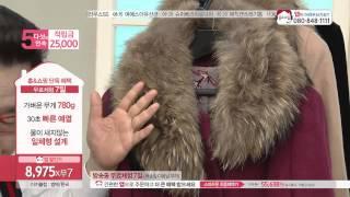 [홈앤쇼핑] 굿웨이스팀다리미