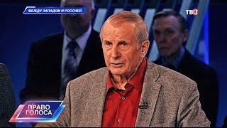 видео А. Гаспарян.