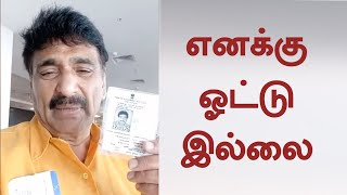 Ramesh Kanna don't have his vote | Sarkar movie moment