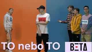 TO NEBO TO #3 / BETA