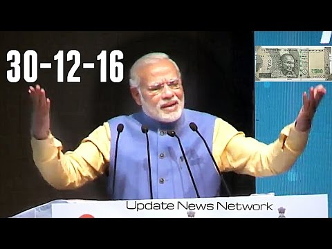 PM Modi Latest Speech At DIGI Dhan Mela | (30-12-16) | New Delhi |