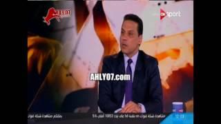 عاجل شاهد لأول مرة حسام البدري يعلن عرضه على ابو تريكة العودة من جديد للأهلي