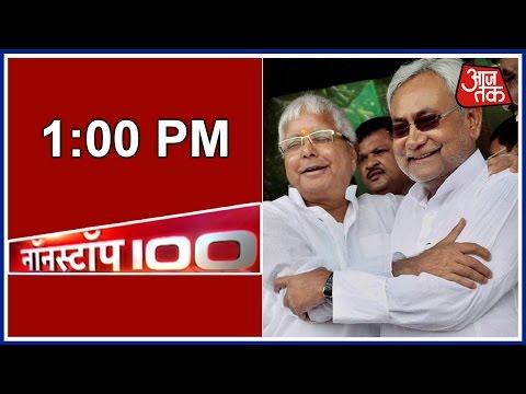 NonStop 100: Nitish Kumar Wishes Lalu Prasad Yadav Happy Birthday And More