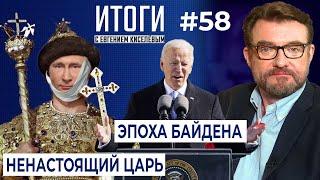 """""""Два мира, два Шапиро"""": в России грядет суд над Навальным, в США -  суд над Трампом."""