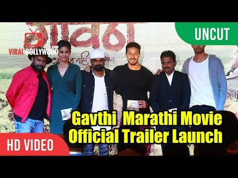 UNCUT - Gavthi - Official Trailer Launch | Tiger Shroff | Gavthi  Marathi Movie