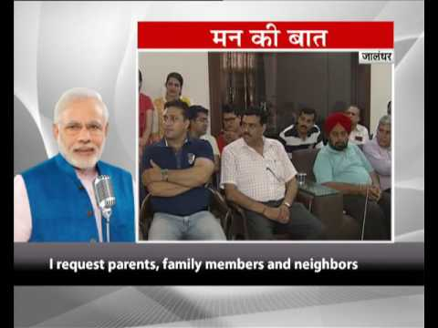 Enjoy your success and do not get burdened by people's expectations: PM Modi