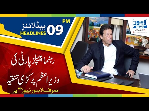 09 PM Headlines Lahore News HD – 30th December 2018
