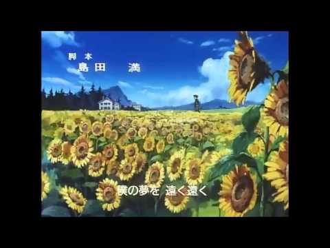 Romeo no Aoi Sora Opening