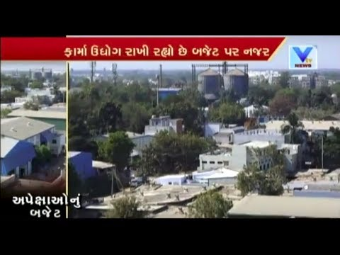 Vadodara's chemical & pharma companies eyeing at Central Governments Budget for relief | Vtv