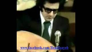 Chikhna Amar Ezzahi , من كان أديب يحتال - الله يرحمو
