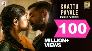 Soorarai Pottru - Kaattu Payale Lyric Video Song | Suriya, Aparna Balamurali