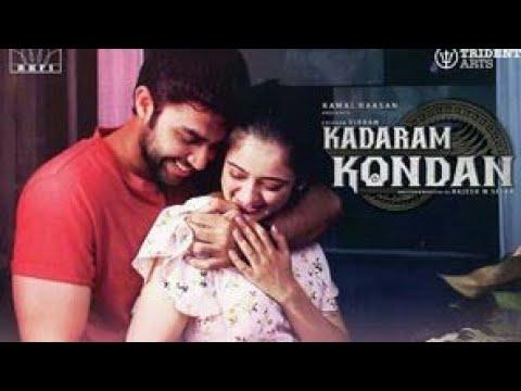 kadaram-kondan-|-thaarame-thaarame-official-video-song-|-abi-hassan,-akshara-haasan-|-sid-sriram