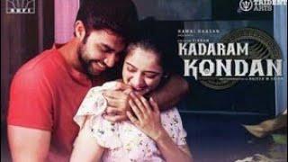 Kadaram Kondan | Thaarame Thaarame Official video Song | Abi Hassan, Akshara Haasan | Sid Sriram