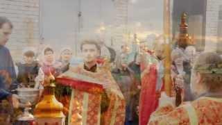 видео: 9.09.2013г.День поминовения св.Кукши...