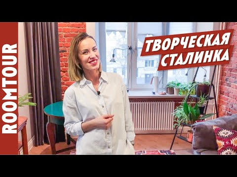 Сталинка с ОКНОМ В ВАННОЙ. Обзор трехкомнатной квартиры. Мебель своими руками. Рум тур 202.