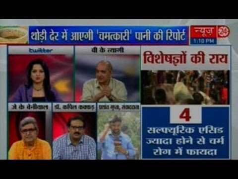 Panel Dicussion: Mystry of Hathras's miracle water