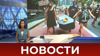 Фото Выпуск новостей в 15:00 от 04.08.2020