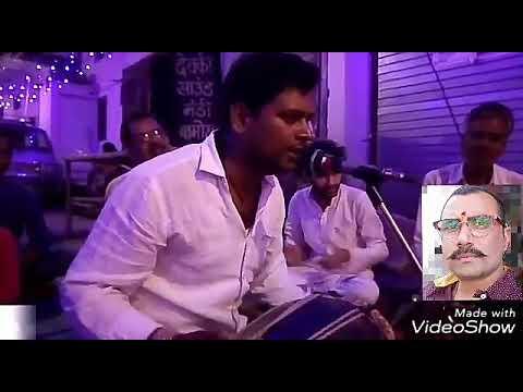 Video - Ram Nagina Ban Jate bhajan ,