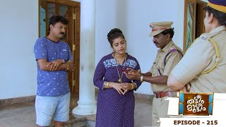 Thatteem Mutteem | Epi 215 - Sahadhevan and Vidhu fight again! | Mazhavil Manorama