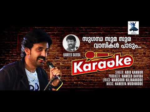 Sugandha Sumasura Karaoke with lyric | Abid Kannur Super Hit Song | Ishal Beats Karaoke |
