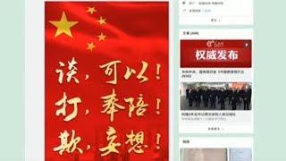 """【强永昌:""""三王牌""""皆政治,决策层不会贸然用】5/14 #时事大家谈 #精彩点评"""