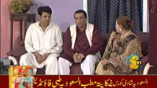 BILLO RANI - Pakistani Punjabi Stage Drama Full Part 1 OF 2