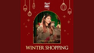 Winter Shopping (With Lottehomeshopping) (winter ver.)