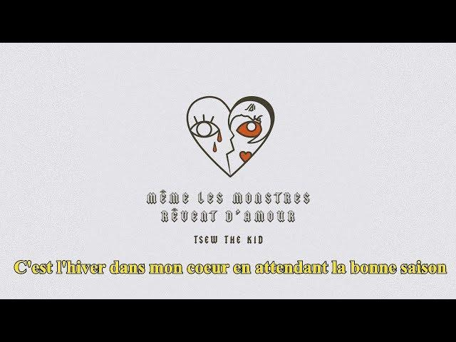 Citation Karma Amour