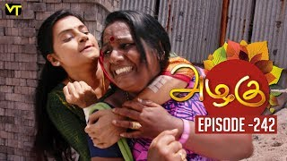 Azhagu - Tamil Serial | அழகு | Episode 242 | Sun TV Serials | 4 Sep  2018 | Revathy | Vision Time