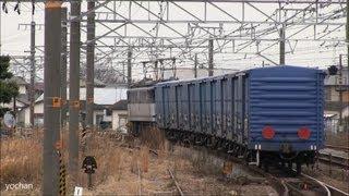 JR貨物(日本貨物鉄道)・EF65形電気機関車(1070号機・新鶴...