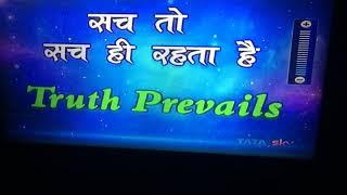Nirmal baba TV program startup promo