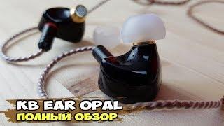 KB EAR OPAL: обзор динамических наушников