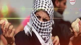 ميس شلش (والله ونشمية  فلسطينية)
