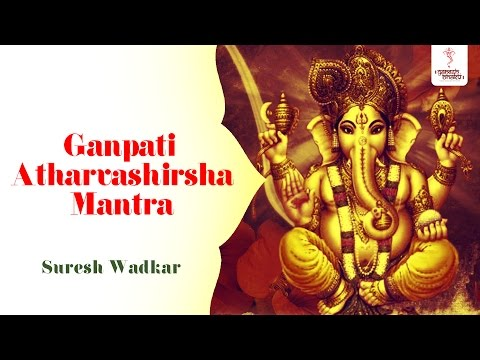 Ganapati Atharvashirsha Full Mantra with Lyrics - Om Bhadram Karnnebhih by Suresh Wadkar