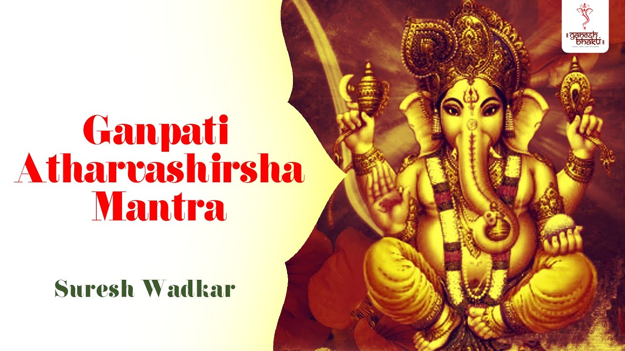 GANAPATHI ATHARVA SHEERSHA TAMIL EPUB DOWNLOAD