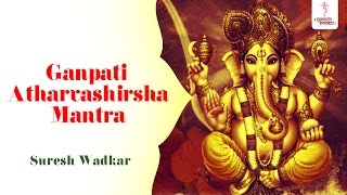 Ganapati Atharvashirsha Full Mantra with Lyrics - Om Bhadram Karnnebhih by Suresh Wadkar
