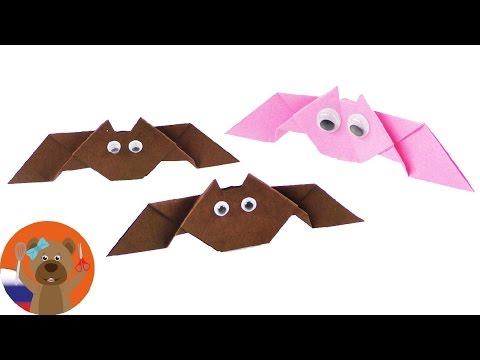 Оригами для малышей со схемами