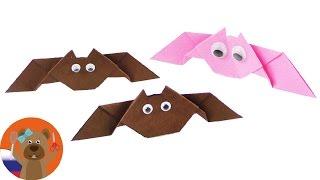 Летучая мышь | Урок оригами для детей | Детская декорация | Легко и просто
