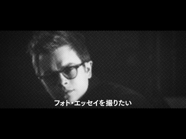 映画『ディーン、君がいた瞬間(とき)』予告編