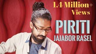 Piriti ei jogote By Jajabor Rasel (Jilapee Prod.) thumbnail