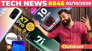 realme X7 Pro India Launch,Redmi Note 10 Series Not Coming?, realme 7i All Specs,MarQ Phone-#TTN846