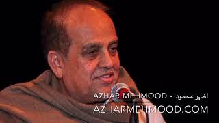 Azhar Mehmood - To Joh Nahin Hai / اظہر محمود - تو جو نہیں ہے تو کُچھ بھی نہیں ہے