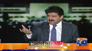 Capital Talk   Hamid Mir   11th November 2019