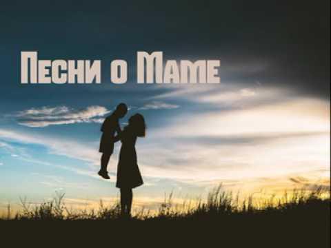 Индиго - Мама Караоке