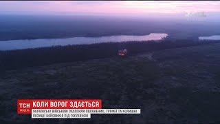 Вже на околиці Горлівки: українці зайняли позиції бойовиків та захопили полонених